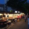 久しぶりに旅行してきました! 川口市 美容室 美容院