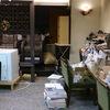 年の暮れの年間行事               川口市  美容室   美容院