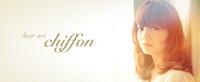 CHIFFON STAFF MOVIE